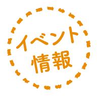 info_Event