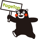 pagetop_btn