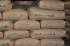 096-1自社ブランド米「江原さんちのお米」