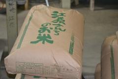 096-2自社ブランド米「江原さんちのお米」