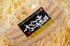 110-6梅肉ポーク-ウインナー-大葉