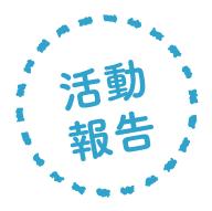 info_Work